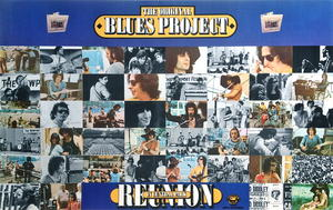 BLUES PROJECT - In Central Park - Reunion (1973) LP Promoaffisch