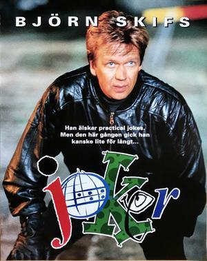 JOKER (1990)