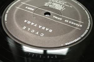 BABA YAGA - Cycle Tysk orig LP 1974