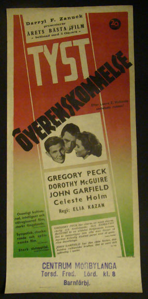 GENTLEMANS AGREEMENT (GREGORY PECK, DOROTHY MCGUIRE)