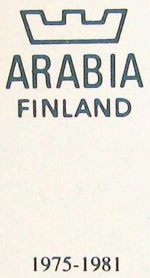 Äggkopp, Årsäggkopp, 1979, RU