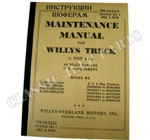 Service manual WILLYS MB FORD GPW