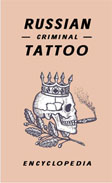 Russian Criminal Tattoo vol 1