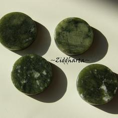 Centerpiece: Sydafrikansk Jade - 20mm Rund
