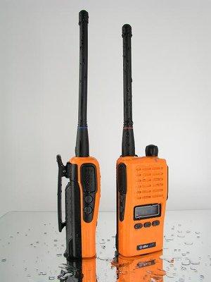 Albecom Albe X7 Kombipaket 31 + 155 mhz orange