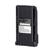 Batteri till ICOM radio (IP67) Li-Ion 7,4V/2300mAh till Advanced, F34, D60, Basic 1
