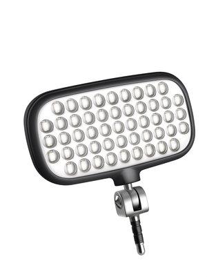 METZ Mecalight LED-72 smart