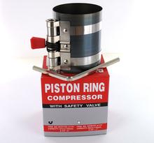 Kolvringskompressor 57-125mm diam. höjd 82,55mm