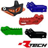 Kedjestyrare KTM EXC 14->, Svart/Orange, Bi-material