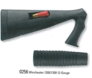 Remington 870 12-Gauge