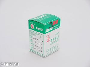 Akup.nål Hawato 0,25x 13 mm