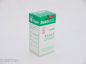 Akup.nål Hawato 0,30x 50 mm