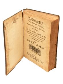 Lundius, Carolus: Zamolxis primus getarum legislator, academica dissertatione luci publicæ restitutus.