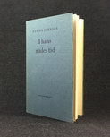Johnson, Eyvind: I hans nådes tid. 1/25 copies