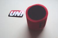 UNI-filter 63mm