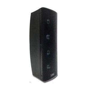 BK Audio Liberty One Top/Satellite