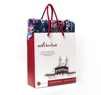 Al-Haram prayer mat giftset