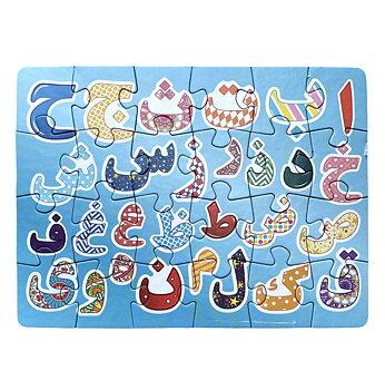 Pussel Arabiska alfabetet 24 bitar 17x12cm