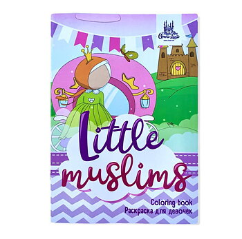 Målarbok Little Muslims A5