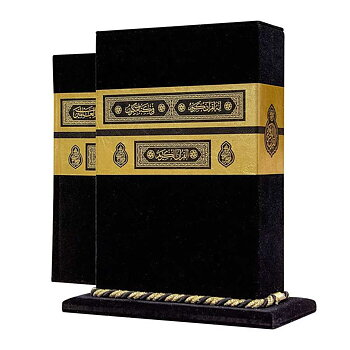 Kaba Quran large with gold details