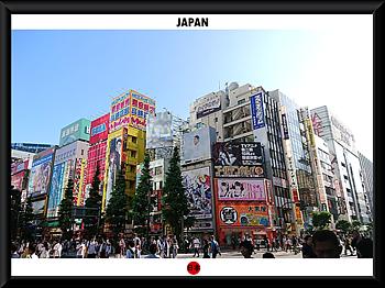Japan City Gamehouse