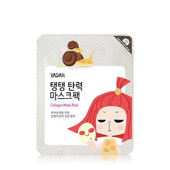 Yadah Collagen Mask Pack