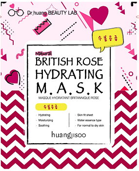 Huangjisoo British Rose Hydrating Mask