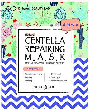 Huangjisoo Centella Repairing Mask