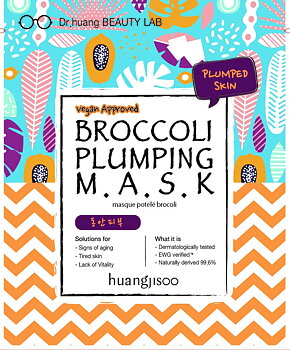Huangjisoo Broccoli Plumping Mask