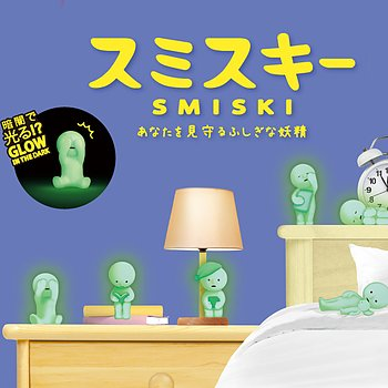 Smiski Bed Serie