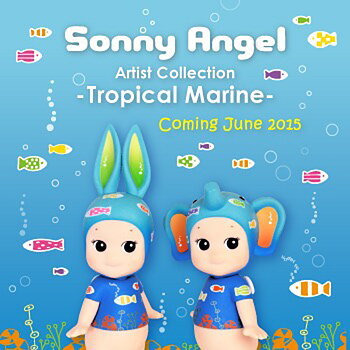 Sonny Angel Stor Tropical Marine 2015