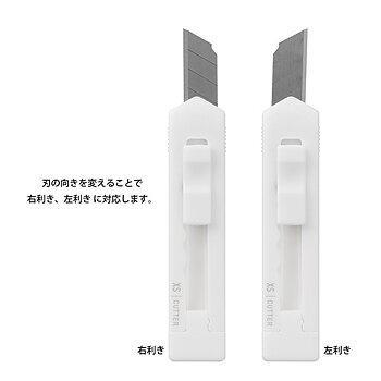Cutter MIDORI COMPACT CUTTER XS, white