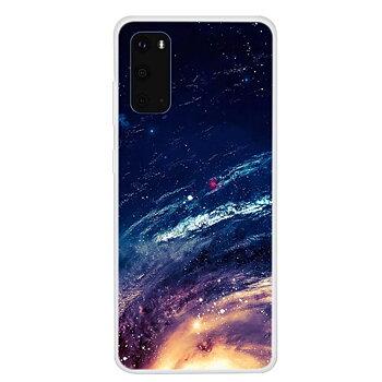 Mjukt Mobilskal till Samsung Galaxy S20 - Rymden