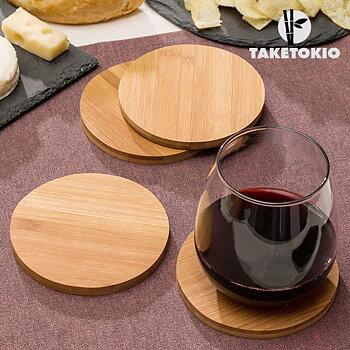 Set med underlägg i bambu TakeTokio (4 st)