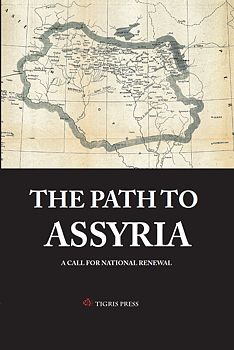 The Path to Assyria