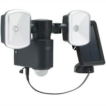 GP Safeguard 4.1H Hybrid Solcells-säkerhetslampa