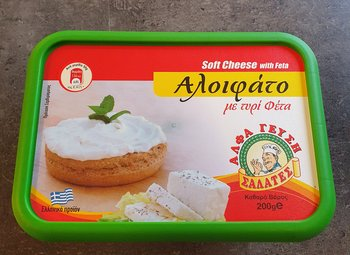 alifato med feta ost dippsås, Alfa Gevsis 200g