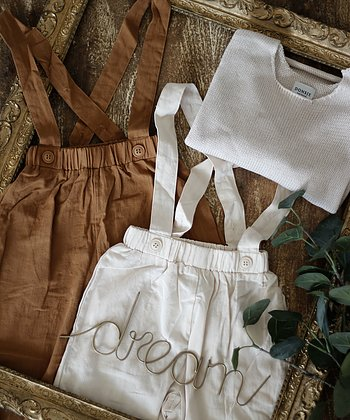 JUMPSUIT BABY - BROWN