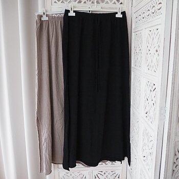 Melina långkjol One Size (två färger) - Lo-ika