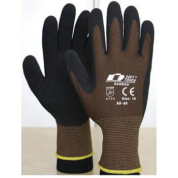 Arbetshandske Bambuhandske sömlös stickad handske i bambufiber
