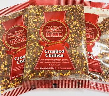 Heera Chillies Crushed 50g