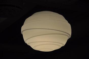 Pendel, Lightyears Atomheart - 40 cm - Morten Voss