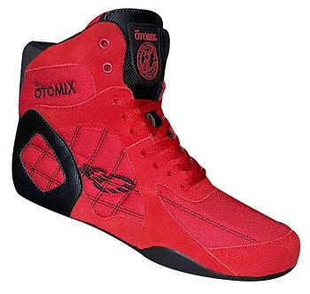 Otomix - Ninja Warrior, Herr