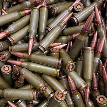 5.45x39 Ammunition 1000st