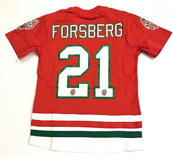 T-Shirt Forsberg 21