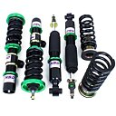 HSD MONOPRO Coilovers for BMW 2 Series (F87) M2