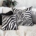 Kuddfodral 60x60cm - Zebra