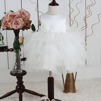 Ivory Prinsessklänning i fluffig tyll med midjeapplication