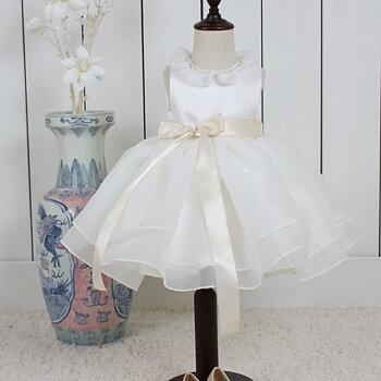 Ivory Prinsessklänning i organza med pärlbeklädd krage
