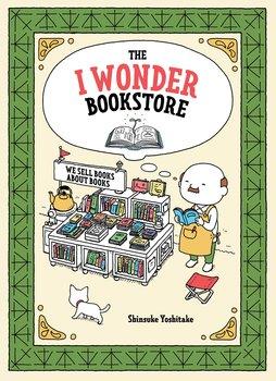 Shinsuke Yoshitake : The I wonder bookstore